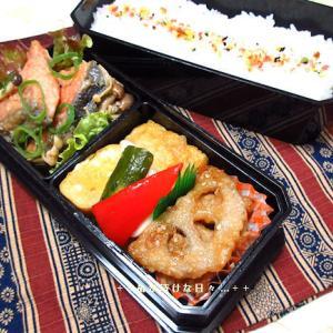 *メリ☆食* 鮭のバタポン焼きでお弁当♪
