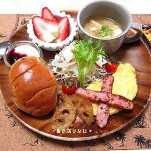*メリ☆食* ついつい作り過ぎてしまう本日のワンプレートモーニング(^^;