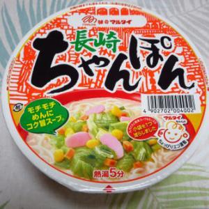 味のマルタイ「長崎ちゃんぽん」