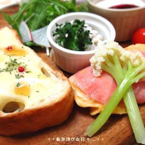 *メリ☆食* ハチミツチーズトーストでワンプレートモーニング♪