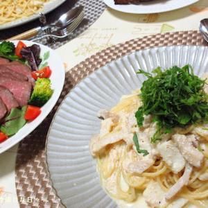 *メリ☆食* 明太子クリームパスタで夕食♪