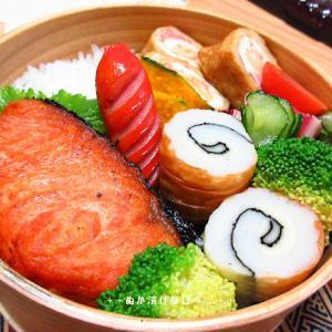 *メリ☆食* 鮭弁♪曲げわっぱ弁当♪
