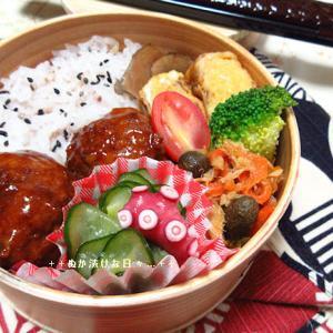 *メリ☆食* デーン!と大きな米久の肉だんごで曲げわっぱ弁当♪