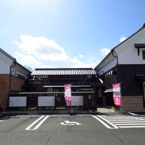 「珈琲屋らんぷ 浜松高林店」でサンドイッチ