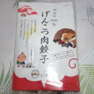 *メリ☆食* 浜松餃子で夕食♪