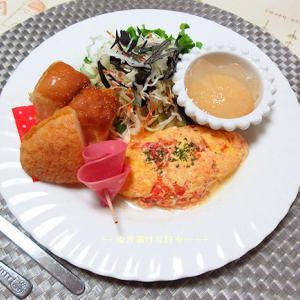 *メリ☆食* トマトオムレツでワンプレートモーニング♪