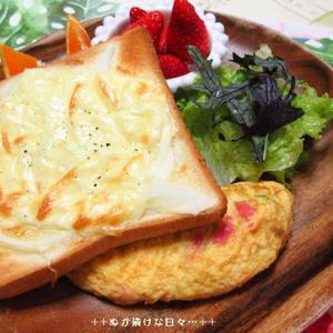 *メリ☆食* 篠原産玉ねぎのチーズトーストでモーニング♪