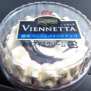変わらぬ美味しさ「ビエネッタ」