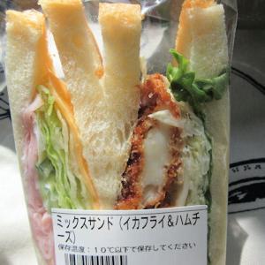 又々食べちゃいました♪「クックマートのサンドイッチ」