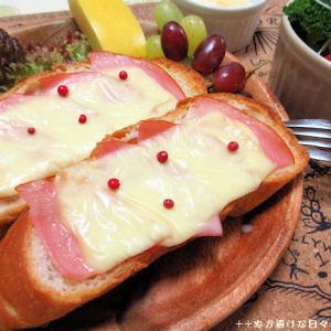 *メリ☆食* ハムチーズトーストでモーニング♪