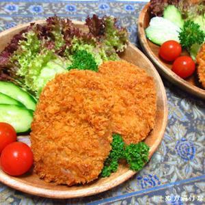 *メリ☆食* 三方原馬鈴薯男爵コロッケ(牛)で夕食♪