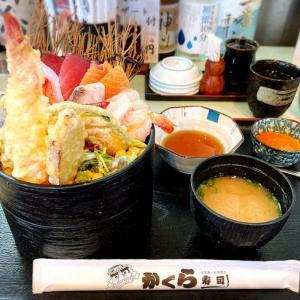 「かぐら寿司」でランチ♪