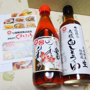 *メリ☆食* お取り寄せの白醤油で関西風のうどん♪