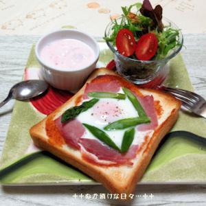*メリ☆食* 卵とろ~りんハムエッグトーストでモーニング♪