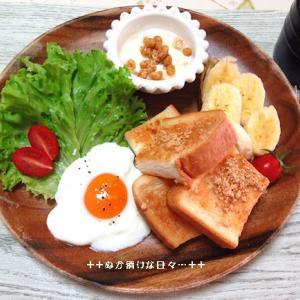 *メリ☆食* シナモントーストとバナナボートでモーニング♪