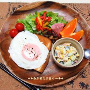 *メリ☆食* 目玉焼きon theトーストでワンプレートモーニング♪