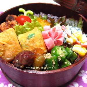 *メリ☆食* 鶏の唐揚げで曲げわっぱ弁当♪