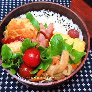 *メリ☆食* 自家製おから入りチキンナゲットで曲げわっぱ弁当♪