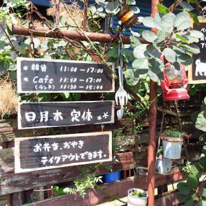 「shop ohana」でランチ