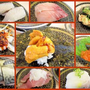 又々はま寿司