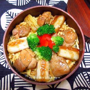 *メリ☆食* 焼き鳥丼な曲げわっぱ弁当♪