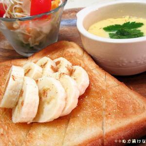 *メリ☆食* ハチミツバタートーストと茶碗蒸しでワンプレートモーニング♪