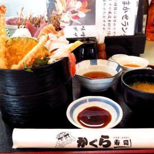 「かぐら寿司」でおまかせ丼!
