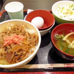 「吉野家」の牛丼ランチ♪(あ…)