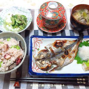 *メリ☆食* たこ飯と茶碗蒸しで夕食♪