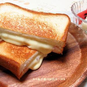 *メリ☆食* グリルチーズサンドでモーニング♪