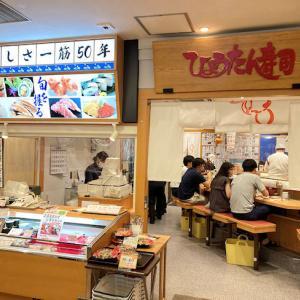 博多では大人気店!「ひょうたん寿司」