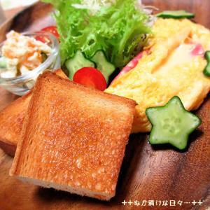 *メリ☆食* ハムチーズオムレツでワンプレートモーニング♪