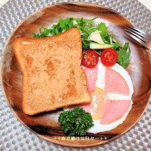 *メリ☆食* 本日のワンプレートモーニング♪きな粉トーストだもんね。