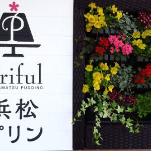 「浜松プリンPriful」のソフトクリーム