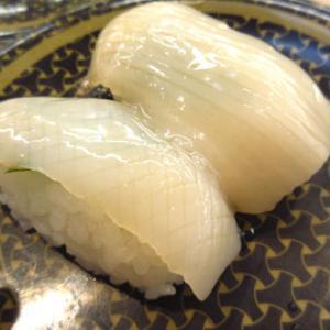 連休前のお寿司「はま寿司」