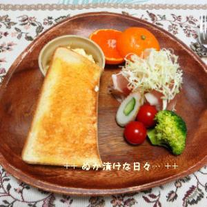*メリ☆食* 本日のワンプレートモーニング♪&V-22