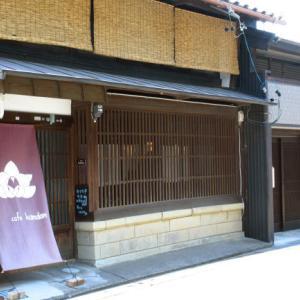 隠れ家cafeスタンプラリー 最終!「cafe kamalam(カフェカマラ)」