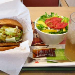 野菜の量を裏切らないモスバーガー