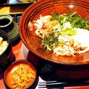 夕飯は「杵屋 浜松メイワンエキマチ店」で