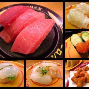 先週のお寿司「スシロー」で3貫盛り!