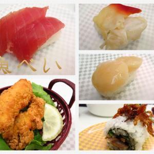 先週のお寿司「魚べい」