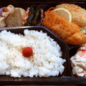 「SAKANAYA UOTETSU」のお弁当♪
