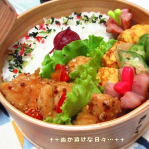 *メリ☆食* チキンのマスタード焼きで曲げわっぱ弁当♪