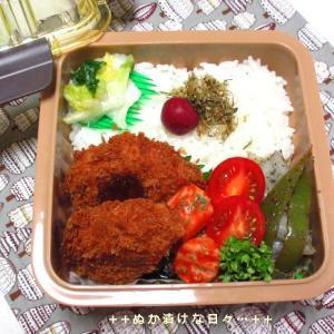 *メリ☆食* コロッケ弁当♪