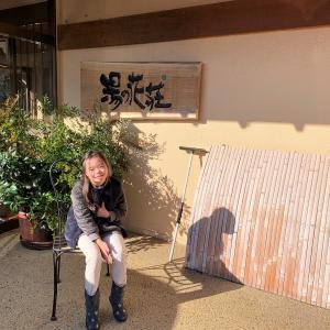 温泉大好き KIKI那須塩原へ(ドライブ第二日)