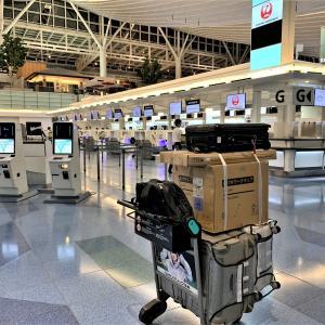 ハワイ直行の臨時便、羽田空港の様子