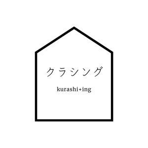 """""""記録的大雨*災害への【備え】【注意点】まとめ"""""""