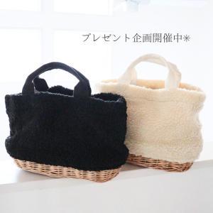 【プレゼント企画】開催中*新刊+もこもこバスケットバッグが当たる!