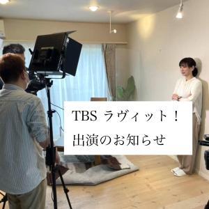 【TBSラヴィット!出演のお知らせ】