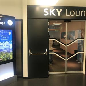 世界のLounge@ウィーン国際空港
